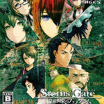Steins;Gate : Linear Boundary Phenogram