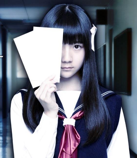 Aya Fumino Live-Action
